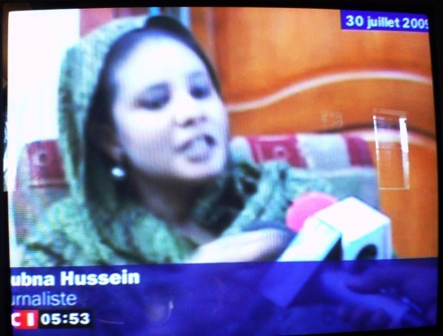 lubna Hussein 2