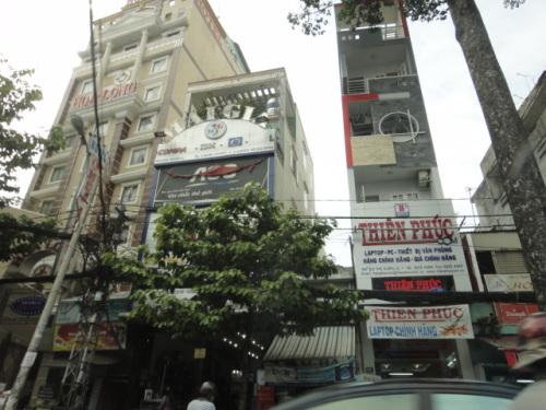 Immeuble de 2m de large environ  à Saïgon